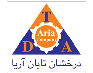 شرکت طراحی و تولید آریا