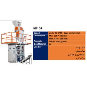 MF 54
