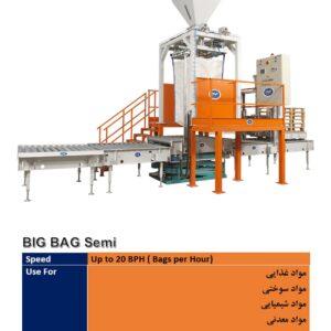 BIG BAG SEMI